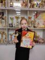 12.04.2021: Муниципальный фестиваль литературного творчества школьников «Вдохновение -2021»