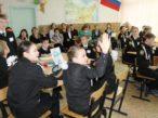 Городской семинар для руководителей