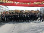 Общероссийская акция «Бессмертный полк»