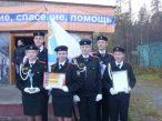 Соревнования «Юный спасатель-2013»