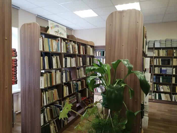 Информационно — библиотечный центр
