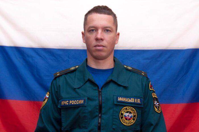 Сотрудничество с МЧС России