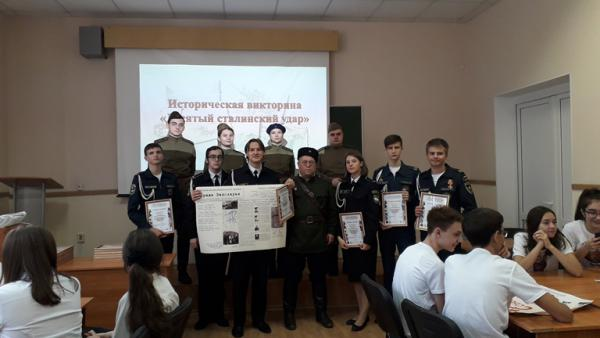 17.10.2019:Викторина «Десятый сталинский удар»