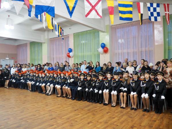 09.12.2019:Посвящение в кадеты