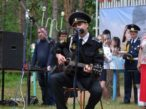 V Всероссийский/ I Международный фестиваль «Кадетская симфония»