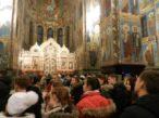 Экскурсия Санкт-Петербург — Псков