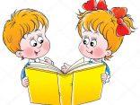 «Поддержка детского и юношеского чтения»
